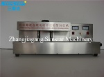 Automatic table electromagnetic induction aluminum foil sealing machine